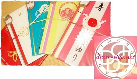 きものきつけドレスシップ 三鷹市・東村山市・所沢市のサロン着付&出張着付け ご祝儀袋(バージョンアップ中)筆耕も承ります。