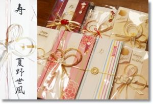 結婚式ご参列のお客様にご祝儀袋プレゼント!