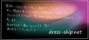三鷹・吉祥寺・江戸川橋・神楽坂パーソナルカラー診断(出張も承ります)福利厚生倶楽部