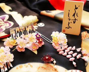 着物の着付け専門店ドレスシップ 三鷹・東村山・所沢 GW予約状況