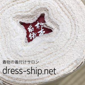三鷹・東村山・所沢のサロン着付け/出張着付け、着付け教室/出張着付け教室のドレスシップへようこそ
