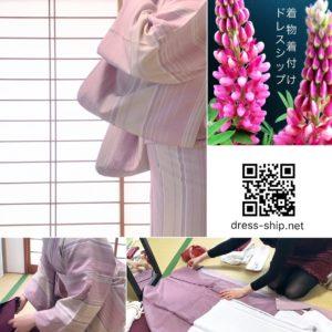 【ドレスシップ】東京都三鷹市の着付け教室|吉祥寺の着付け教室