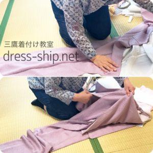 【個人の着付け教室ドレスシップ】東京都三鷹|吉祥寺